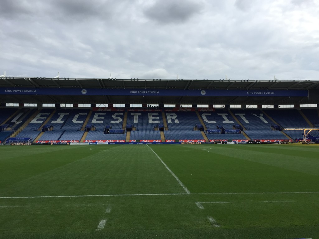 Pitchside. Weather's not as nice as in Newcastle!